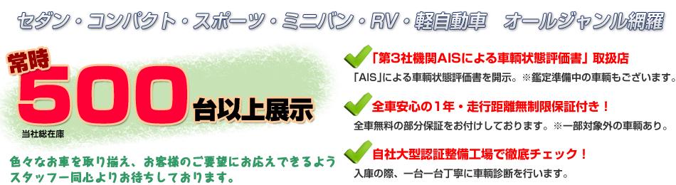 セダン・コンパクト・スポーツ・ミニバン・RV・軽自動車