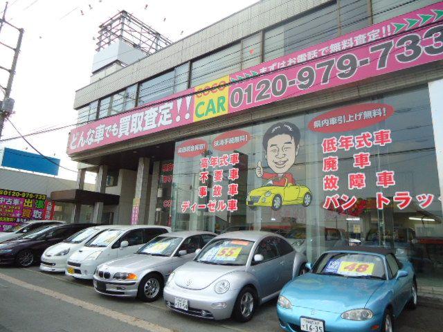 株式会社COCO【久留生商会】
