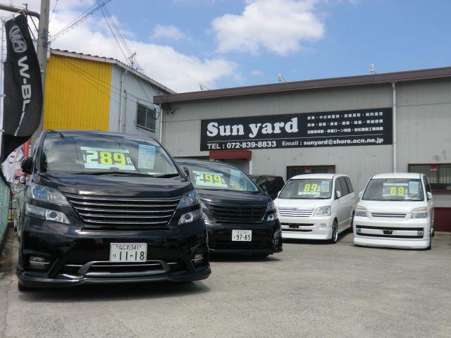 Sun Yard サンヤード 2号店