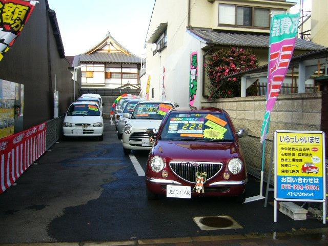 昭和自動車工業