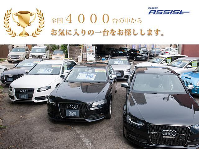Car Life ASSIST【カーライフアシスト】