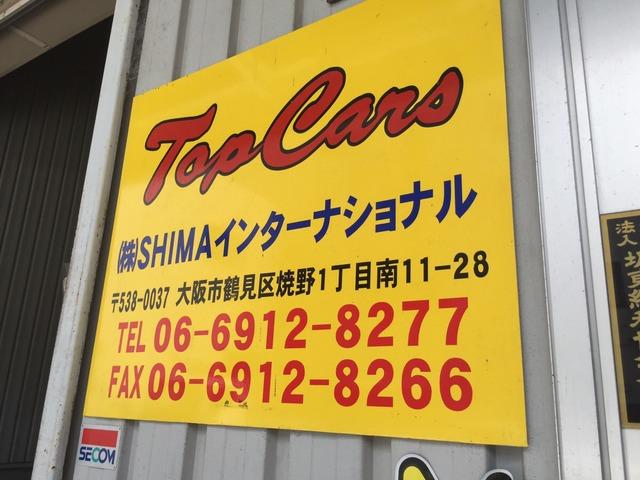 Top Cars(トップカーズ)