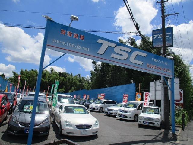 株式会社TSC 買取直販千葉北インター店