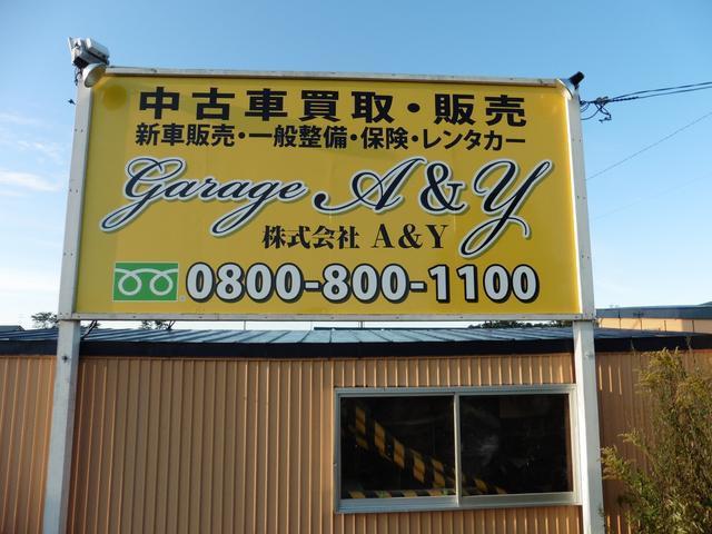 Garage A&Y 本店