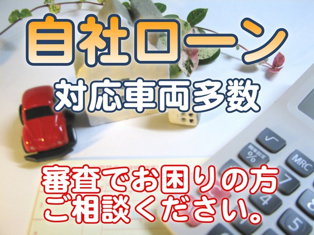 Car Gallery VIP【カーギャラリーブイアイピー】