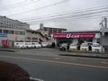 株式会社 U-CAR