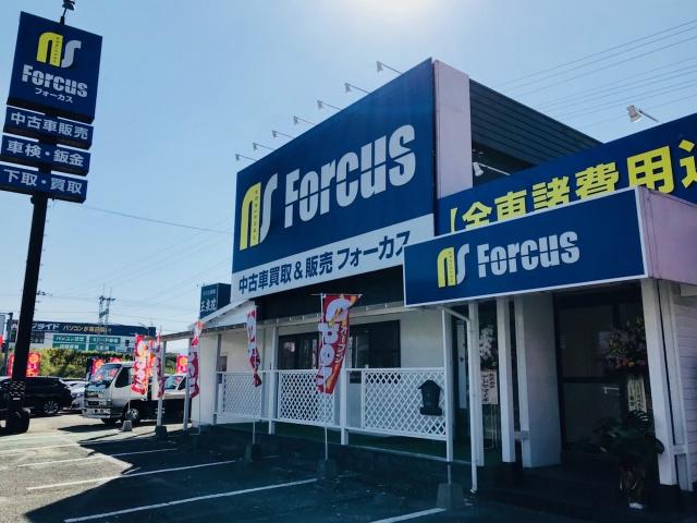 中古車買取&販売Forcus