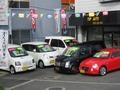 【ドレスアップカー専門店】TOP AUTO