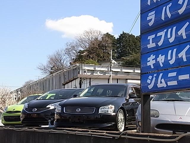 (有)プロモート・タカハシ