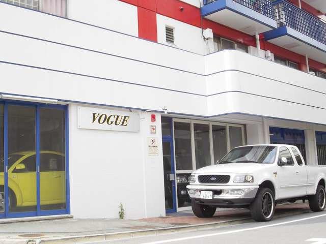 VOGUE【輸入車・国産車専門店】