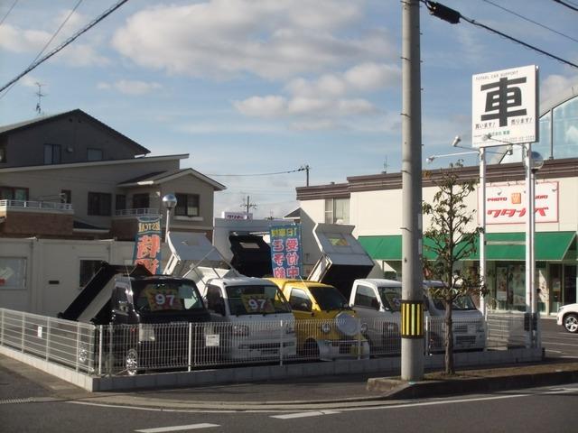 【整備済中古車・良質トラック】株式会社萬屋